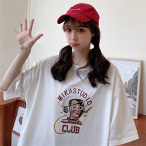 T-shirt White black army green M L XL XXL Spring 2021 Short sleeve Crew neck easy Regular routine commute polyester fiber 51% (inclusive) - 70% (inclusive) 18-24 years old Korean version originality Cartoon animation Han Xuan WE2121&% Asymmetric printed crew neck Pure e-commerce (online only)