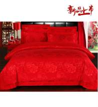 Bedding Set / four piece set / multi piece set Others Quilting Plants and flowers 133x72 Other / other cotton 4 pieces 40 1.2m (4 ft) bed, 1.5m (5 ft) bed, 1.8m (6 ft) bed, 2.0m (6.6 ft) bed Sheet type Qualified products 100% cotton twill Reactive Print  See description