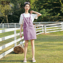 Dress Summer 2020 Classic white fresh lilac girl powder S M L Middle-skirt singleton  commute High waist Solid color Single breasted A-line skirt straps 18-24 years old Type A Kmiocmiin Korean version pocket CMALS1869 71% (inclusive) - 80% (inclusive) cotton Cotton 80% polyamide 20%