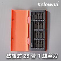 Screw driver set Magnetic 25 in 1 orange shell