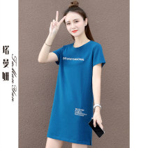 T-shirt Blue black red M L XL 2XL Summer 2021 Short sleeve Crew neck easy Medium length routine commute cotton 96% and above 25-29 years old Korean version originality letter Tamanyan tmy-kym-1203 Splicing Cotton 95.8% polyurethane elastic fiber (spandex) 4.2% Pure e-commerce (online only)