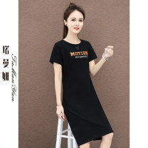 T-shirt Bright red black yellow M L XL 2XL Summer 2021 Short sleeve Crew neck easy Medium length routine commute cotton 86% (inclusive) -95% (inclusive) 25-29 years old Korean version originality letter Tamanyan tmy-ssx-1116 Stitching embroidery Cotton 94.2% polyurethane elastic fiber (spandex) 5.8%