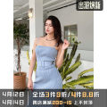 Dress Summer 2020 S, M Mid length dress Sleeveless One word collar Solid color One pace skirt camisole