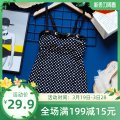 Split swimsuit Ivasa Black dots 36(95-110) Skirt split swimsuit With chest pad without steel support nylon female Crew neck