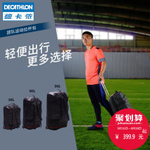 suitcase Decathlon / Decathlon China three hundred and ninety-nine point nine For men and women Black 30L black 60L black 90L Other sizes eight million four hundred and eight thousand one hundred and fifty-three Summer of 2018 yes