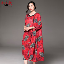 Dress Spring of 2019 Coffee red green L XL Mid length dress singleton  Long sleeves commute Crew neck Loose waist Big flower Socket A-line skirt routine Others 40-49 years old Type A Red makeup Retro printing More than 95% other other Viscose (viscose) 95% other 5% Pure e-commerce (online only)