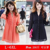 Women's large shirt singleton  commute Self cultivation moderate Cardigan Nine point sleeve Solid color, shape Korean version Polo collar Medium length Cotton, polyester Three dimensional cutting bishop sleeve 25-29 years old Lace stitching 96% and above Lotus leaf edge