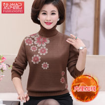 Middle aged and old women's wear Winter of 2019 XL recommended weight within 110 Jin, 2XL within 125 Jin, 3XL within 140 Jin, 4XL within 155 Jin fashion Knitwear / cardigan easy singleton  other 40-49 years old Socket thick Double collar routine routine Princess fashang Diamond inlay other Other 100%