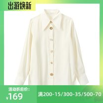 shirt Off white XS,S,M,L Spring 2021 other 96% and above Long sleeves commute Polo collar routine Solid color Straight cylinder Tannin pool HZJ117045 Button
