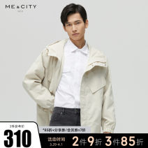 Jacket Me&City Fashion City It's black and foggy 165/88A 170/92A 175/96A 180/100A 185/104B routine standard Other leisure autumn Polyester 100% Long sleeves Lapel youth routine Closing sleeve Autumn 2020 Same model in shopping mall (sold online and offline) other