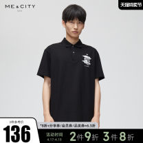 Polo shirt Me&City Fashion City routine Bleach positive black 180/100A 165/88A 170/92A 175/96A standard Other leisure Four seasons Short sleeve Business Casual routine youth Cotton 100% other Autumn 2020 Same model in shopping mall (sold online and offline)