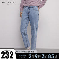 Jeans Youth fashion Me&City 165/72A 170/74A 170/76A 170/78A 175/80A 175/82A 175/84A 180/86A Light blue medium blue light blue presale 1 medium blue presale 1 routine Micro bomb trousers Cotton 100% winter youth middle-waisted Straight foot zipper washing washing Spring 2021 cotton