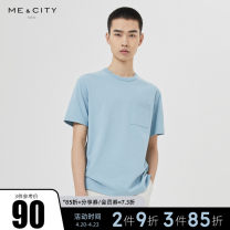 T-shirt Fashion City Bleached meat pink squid Brown forget not grass blue vanilla green black routine 180/100A 160/84A 165/88A 170/92A 175/96A 185/104B Me&City Short sleeve Crew neck standard Other leisure summer Cotton 100% youth routine Cotton wool Summer 2021 cotton More than 95%
