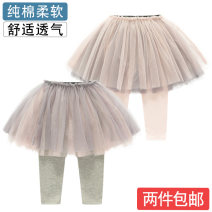 trousers Other / other female 100cm,110cm,120cm,130cm,140cm Grey, pink No season Pant princess No model Leggings Leather belt middle-waisted cotton Don't open the crotch Cotton 95% polyurethane elastic fiber (spandex) 5% Class B Culotte