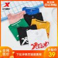 Sports T-shirt XTEP / Tebu S M L XL 2XL 3XL Short sleeve male Crew neck routine ventilation Summer 2021 Brand logo Sports & Leisure Sports life Cotton polyester