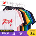 Sports T-shirt XTEP / Tebu S M L XL 2XL 3XL Short sleeve male Crew neck 879229010081-07 routine ventilation Summer 2021 Brand logo Sports & Leisure Sports life Cotton polyester yes