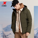 Sports down jacket Black army green Tibetan blue beibai XTEP / Tebu male 2XL 3XL s (adult) m (adult) l (adult) XL (adult) have cash less than that is registered in the accounts Duck down 70% Below 100g Winter of 2019 Hood zipper Warm and windproof yes