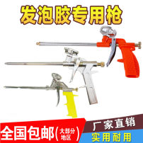 Foam adhesive Red handle styrofoam gun 1 yellow handle styrofoam gun 1 all metal styrofoam gun 1 all metal gun + cleaning agent 1 bottle of red handle gun 1 + cleaning agent 1 bottle of yellow handle gun 1 + cleaning agent 1 bottle of cleaning agent 1 bottle of unit price Chaoyu Styrofoam gun