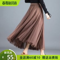 skirt Autumn of 2019 Average size longuette commute High waist A-line skirt Solid color Type A 25-29 years old ADL-BK-901 other Adeline Gauze Korean version Pure e-commerce (online only) 401g / m ^ 2 (inclusive) - 500g / m ^ 2 (inclusive)