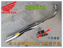 Motorcycle exhaust pipe akrapovic Yingzai 100 [ordinary quality] Yingzai 100 [fine acoustic tube] cylinder head rose [one pair] One hundred