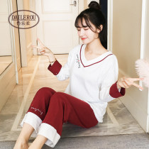 Pajamas / housewear set female Dai Le Rou M, l, XL HYMR8901HYMB7809HYMB8901HYMG8901HYMR8902HYMP8902HYM8903HYMR78802HYMBL78802HYMQL78802AZM6802AZM6801AZM6807AZM6808AZM6818 cotton Long sleeves Simplicity Leisure home autumn routine V-neck Solid color trousers Socket youth 2 pieces rubber string