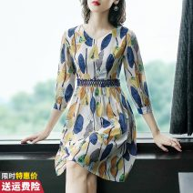Dress Summer of 2019 Decor S M L XL 2XL Mid length dress singleton  elbow sleeve commute V-neck High waist Decor zipper A-line skirt routine Others 30-34 years old Princess Daixiang Korean version Multi button zipper print NRJ-2F-A41-A-9193 More than 95% Chiffon polyester fiber Polyester 100%