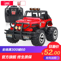 Electric / remote control vehicle 2 years old 3 years old 4 years old 5 years old 6 years old 7 years old 8 years old 9 years old 10 years old 11 years old 12 years old Chinese Mainland S. X.toys/sheng Xiong Electric toys 358A Off-road vehicle contain Handle Yes 358A 51-80 Effective