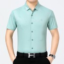 shirt Fashion City Montagut / montejiao 165/84A,170/88A,175/92A,180/96A,185/100A,190/104A Yellow, green, blue routine square neck Short sleeve easy daily summer A83 middle age Mulberry silk 100% 2021 Solid color silk No iron treatment silk Button decoration Easy to wear More than 95%