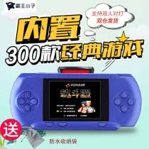 Game console / PSP / NDSL Bully boy Chinese Mainland Standard configuration of single machine Chinese Mainland R10 nothing