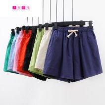 Casual pants S M L XL 2XL 3XL Summer of 2018 Pant Wide leg pants High waist Versatile Thin money 18-24 years old 81% (inclusive) - 90% (inclusive) Dorsa cotton hemp Other 100%