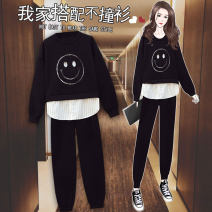 Women's large Spring 2021 Grey suit black suit Other oversize styles Two piece set commute easy thick Socket Long sleeves Solid color Korean version Crew neck Medium length Polyester others Three dimensional cutting routine 1861##211631 Caiqi Tengyi 25-29 years old pocket Ninth pants
