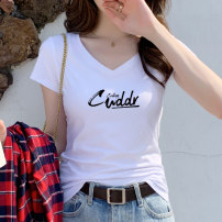 T-shirt Cuddrtwowhite cuddrtwoyellow cuddrtwopink cuddrtwoblack cuddrtwored cuddrtwosapphire coddi white coddi yellow coddi pink coddi black coddi Sapphire S M L XL XXL XXXL Summer 2020 Short sleeve V-neck Self cultivation Regular routine cotton 86% (inclusive) -95% (inclusive) 25-29 years old letter