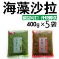 Kelp snacks Shandong Province Other / other Chinese Mainland Rongcheng Haiyang Food Co., Ltd packing 2000g SC12237108201036 Paoqian village, Renhe Town, Rongcheng City; paoqian village, Renhe Town, Rongcheng City, Weihai City, Shandong Province -Cryopreservation at 18 degrees Seaweed salad