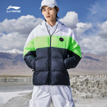 Sports down jacket Ling / Li Ning male have cash less than that is registered in the accounts White duck down 70% 200g (including) - 250g (excluding) Winter of 2019 Hood zipper Sports & Leisure Sports Life Series polyester fiber yes
