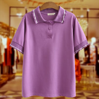 Middle aged and old women's wear Summer 2020 Pink, black, purple Large 2XL (120-140 kg recommended), large 3XL (140-160 kg recommended), large 4XL (160-180 kg recommended), large 5XL (180-200 kg recommended) fashion T-shirt easy singleton  Solid color 40-49 years old Socket moderate Polo collar