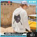 Jacket Eptison / Tiancheng clothing Youth fashion white 170 175 180 185 routine easy Other leisure spring Polyamide fiber (nylon) 100% Long sleeves Wear out Hood tide youth routine Zipper placket Cloth hem Closing sleeve Solid color polyester fiber Spring 2020 Zipper decoration Side seam pocket