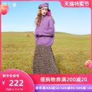 skirt Winter 2020 S M L Decor longuette sexy High waist A-line skirt Leopard Print Type A 18-24 years old S20DKB017 More than 95% Two or three things polyester fiber printing Polyester 100% Same model in shopping mall (sold online and offline)