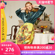 skirt Spring 2021 S M L Decor Mid length dress Retro High waist Flower bud skirt Decor Type H 18-24 years old More than 95% Two or three things polyester fiber printing Polyester 100% Same model in shopping mall (sold online and offline)