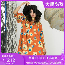 Dress Summer 2021 Design and color issued on June 5 S M Short skirt singleton  three quarter sleeve commute V-neck Loose waist Decor Socket other other Others 25-29 years old Type A Two or three things Retro Hollow out printing S21XLYO61 More than 95% polyester fiber Polyester 100%