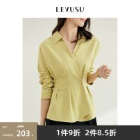 shirt Mustard yellow Y3 M L XXL S Spring 2021 Viscose 51% (inclusive) - 70% (inclusive) Long sleeves commute Regular other other routine Solid color 30-34 years old Straight cylinder Levu'su / art elements Korean version E1SEA010C Frenulum Viscose (viscose) 70% polyester 30%