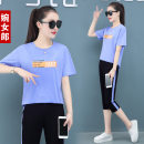 Women's large Summer 2020 M L XL 2XL 3XL 4XL Two piece set commute Straight cylinder thin Socket Short sleeve letter Korean version Crew neck routine cotton printing and dyeing routine A girl of beauty pocket 91% (inclusive) - 95% (inclusive) Cotton 95% polyurethane elastic fiber (spandex) 5%