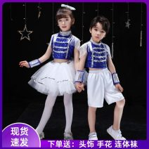 Children's performance clothes Blue girl suit, blue boy suit, men's, women's neutral 110cm,120cm,130cm,140cm,150cm,160cm Other / other Class B other Polyester 80% cotton 20% polyester Five, six, seven, eight, nine, ten, eleven, twelve, thirteen, fourteen princess