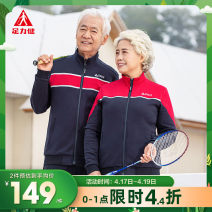 Middle aged and old women's wear Spring 2021 Vibrant red women's (top), vibrant blue men's (top), vibrant blue women's (pants), vibrant blue men's (pants) M. L, XL, XXL, l widening, XL widening leisure time Jacket / jacket easy singleton  Solid color 40-49 years old Cardigan moderate stand collar