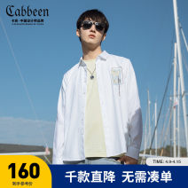 shirt Youth fashion CABBEEN / Carbene 48/170/M 50/175/L 52/180/XL 54/185/XXL 56/190/XXXL Bleach 02 Thin money other Long sleeves standard Other leisure Four seasons youth Cotton 100% Basic public Plants and flowers Spring 2020 cotton Pure e-commerce (online only) More than 95%