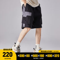 Casual pants CABBEEN / Carbene Youth fashion Coal black 01 46/165/S 48/170/M 50/175/L 52/180/XL 54/185/XXL 56/190/XXXL routine Shorts (up to knee) Other leisure easy Micro bomb summer youth middle-waisted Straight cylinder Sports pants cotton Summer 2021 Pure e-commerce (online only)