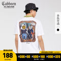 T-shirt Youth fashion Coal black 01 bleach white 02 thin 46/165/S 48/170/M 50/175/L 52/180/XL 54/185/XXL 56/190/XXXL CABBEEN / Carbene Short sleeve Crew neck easy Other leisure summer Other 100% youth other Summer 2021 other other Pure e-commerce (online only)
