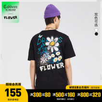 T-shirt Youth fashion Coal black 01 bleach white 02 routine 46/165/S 48/170/M 50/175/L 52/180/XL 54/185/XXL 56/190/XXXL CABBEEN / Carbene Short sleeve Crew neck standard Other leisure summer Cotton 100% youth other Summer 2021 cotton other Pure e-commerce (online only) More than 95%