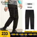 Casual pants CABBEEN / Carbene Youth fashion Coal black 01 46/165/S 48/170/M 50/175/L 52/180/XL 54/185/XXL 56/190/XXXL thin trousers Other leisure easy Micro bomb youth Basic public Cotton 97.6% polyurethane elastic fiber (spandex) 2.4% Haren pants Solid color other cotton Spring 2020 More than 95%