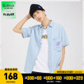 shirt Youth fashion CABBEEN / Carbene 46/165/S 48/170/M 50/175/L 52/180/XL 54/185/XXL 56/190/XXXL Sky blue 37 routine other Short sleeve standard Other leisure summer youth Cotton 100% Summer 2021 other cotton Pure e-commerce (online only) More than 95%