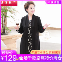 Middle aged and old women's wear Spring 2021 XL 2XL 3XL 4XL 5XL fashion Dress easy Fake two pieces stripe 40-49 years old Socket moderate other Medium length routine The wheat is ripe other Other 100% 96% and above Pure e-commerce (online only) Medium length other